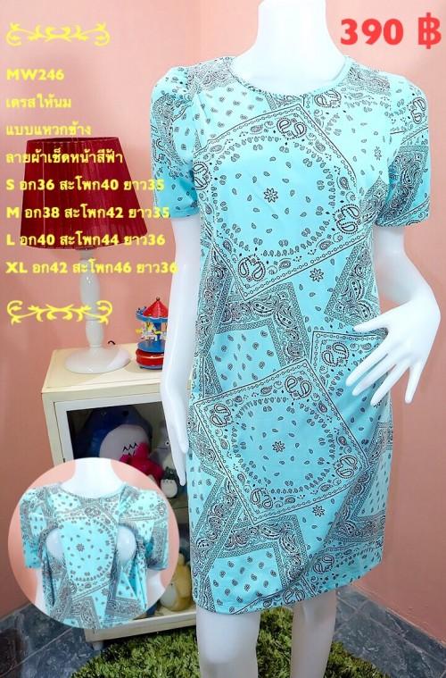 S__9117719