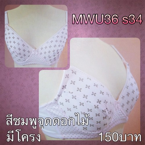S__9035778