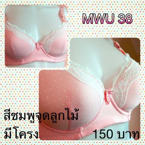 S__9035780