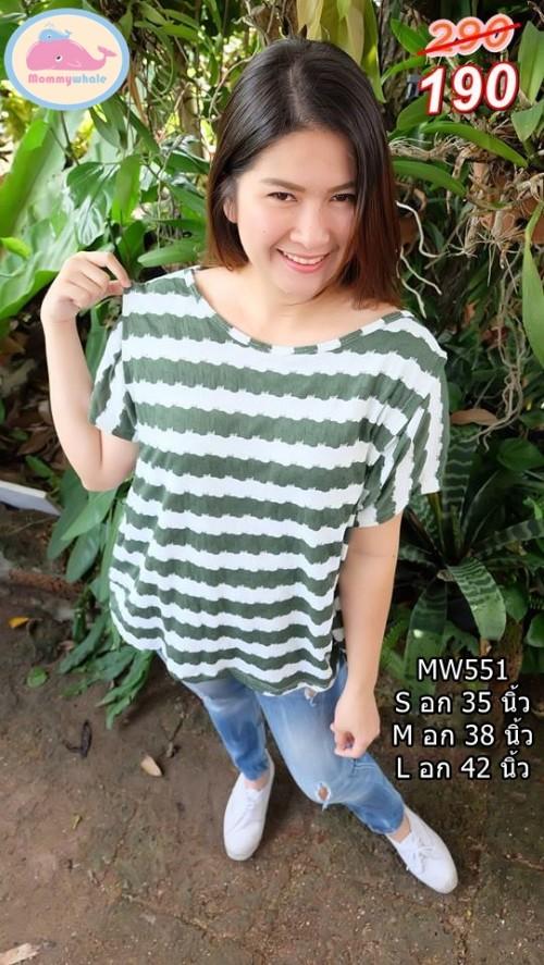 MW551